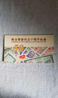 Taiwan commemorative banknotes