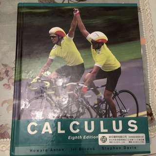 Calculus微積分原文書#換你當學霸