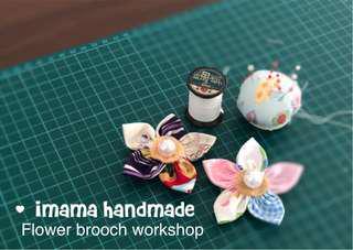 Handmade flower brooch workshop