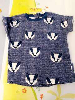 NEXT BB T-Shirt