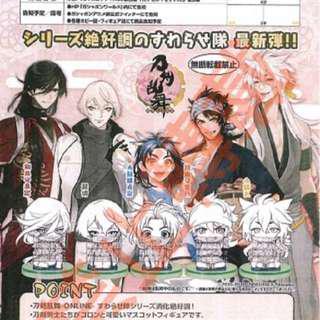 [PO][GO] Gachapon - Touken Ranbu Online Suwarasetai Vol.6