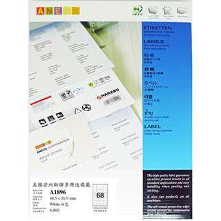 ANEOS Label A1896 : 48.5 x 16.9 mm, 一開68格, 每盒6800個