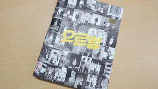 Album preloved EXO 1st Album XOXO Repackage Growl Kiss Ver (NO CD)