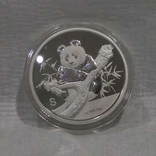 2017 Silver China Panda Singapore Show Medal Box & COA 30 grams Mintage of 500