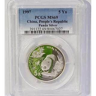 1997 China Silver Panda PCGS MS69 1/2Oz