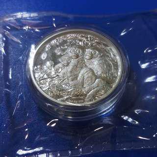 2016 Lunar Monkey Panda 2oz Silver Medal Shenyang Mint with BOX and COA