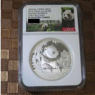 China 2016 2oz Silver Lunar Monkey Panda Medal NGC PF69