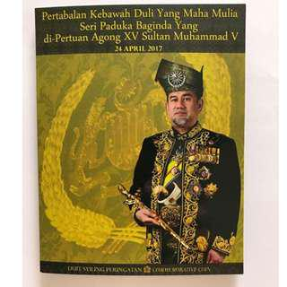 2018 Malaysia Commemorative Coins: Installation of His Majesty Nordic Coin