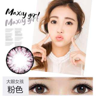 Bella Eye Contact Beauty Lens (0.00 - 8.00)