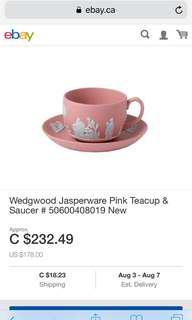 Wedgwood tea cut sets