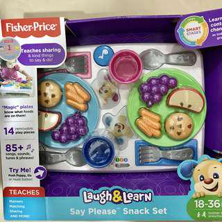 Fisher Price Say Please Snack Set