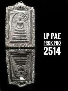 Lp Pae Prakpho 2514