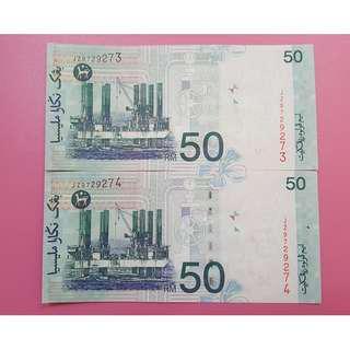 2003 Malaysia Rm50  SHIFT CUTTING  ERROR BankNotes ( JZ9729273 & JZ9729274 )