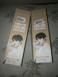 April Skin Turn-Up Color Treatment