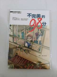 Educational Chinese Book