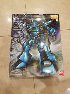 <New Arrival> MG MS-18E Kampfer  Gundam