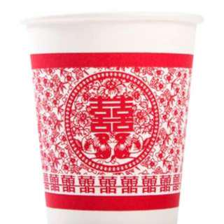 Brand New Tea Ceremony Disposable Cups