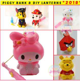 Cute piggy bank lantern