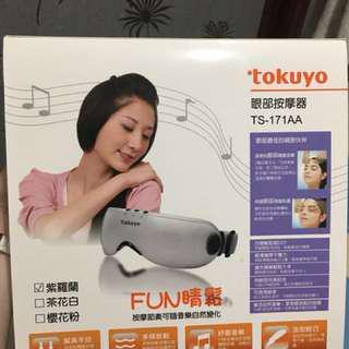 🚚 tokuyo眼部按摩器