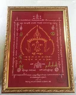 Maha Surasak Pha Yant