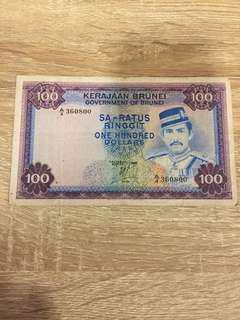 Brunei Currency 100 1982 A4360800
