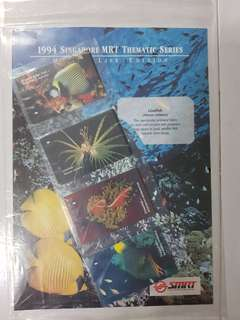Vintage MRT cards (1994 New) 4 in a set