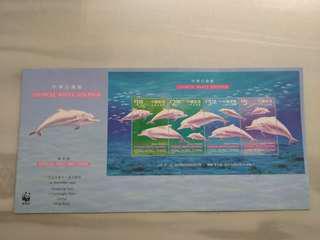 中華白海豚首日封。