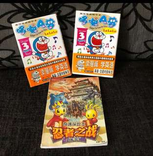 Doraemon and Chinese Comics
