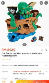 Thomas and friend sea monster