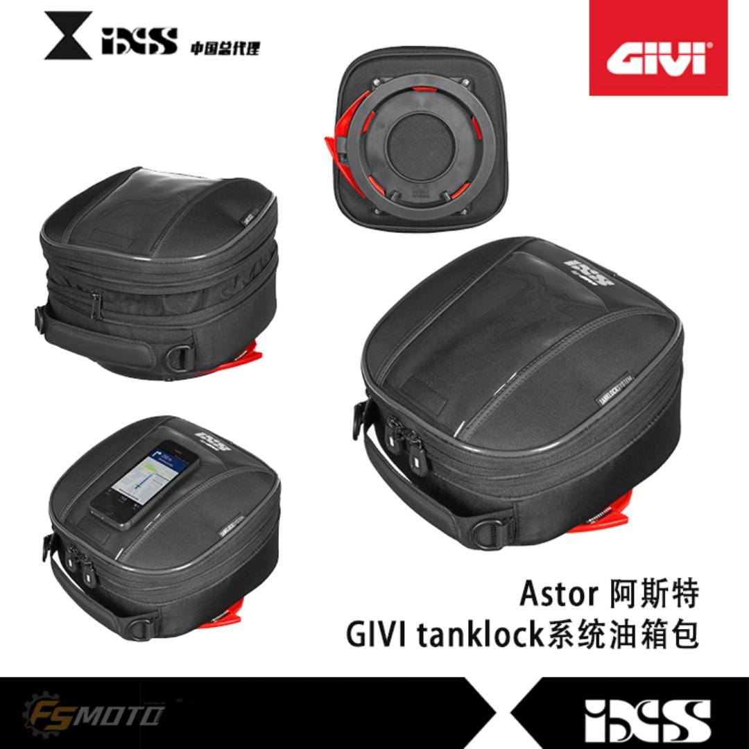 02fd55273f592 IXS Astor Givi tanklock tank bag waterproof lock 5 litres ...