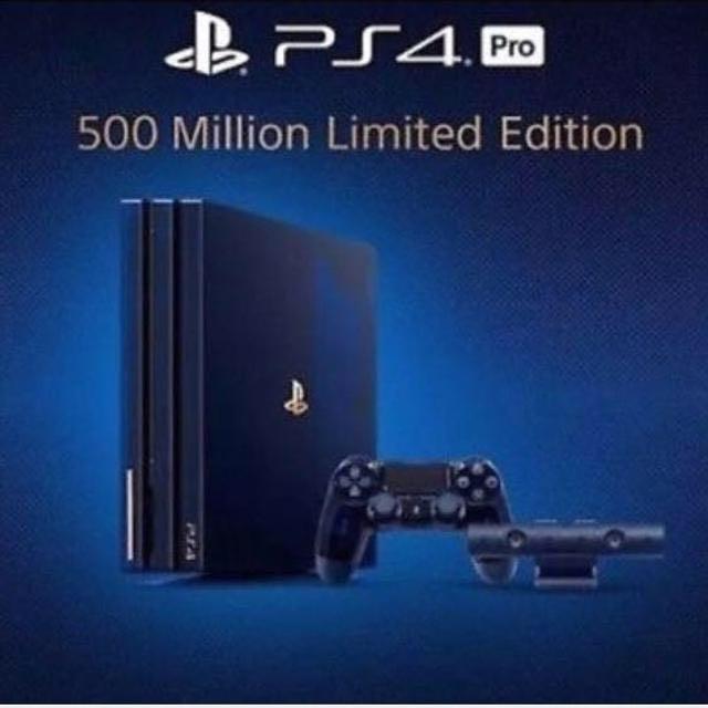 playstation pro 500 million