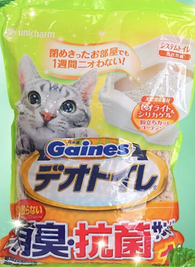 Unicharm/Gaines mirage zeolite cat litter