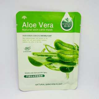 Rorec Aloe Vera Natural Skin Care Mask / masker muka