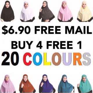 FREE MAIL Instant Long Tudung hijab