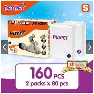 PetPet E-Mega Tape Diaper S80/M72/L60/XL50 (2 pack)