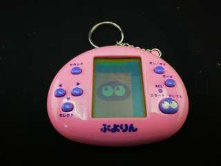 LCD Game