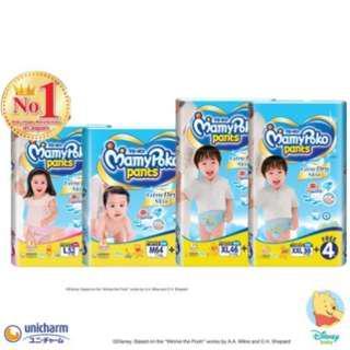 Mamypoko Diaper Pants Extra Dry Skin Boy/Girl (M64/L52/XL46/XXL38+4) x 3 pack