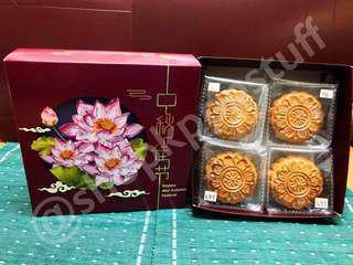 Mid Autumn Festival Baked Mooncake Less Sugar 中秋月饼 少糖 (180g)