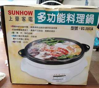 上豪 多功能料理鍋 4 公升 ( EC-3003A )