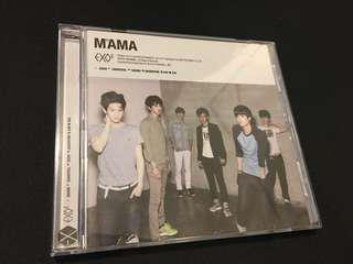 EXO K MAMA ALBUM - mint condition 😍