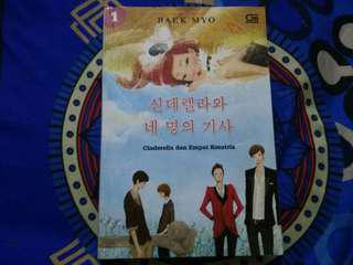 Novel cinderella dan empat ksatria vol 1 by baek myo