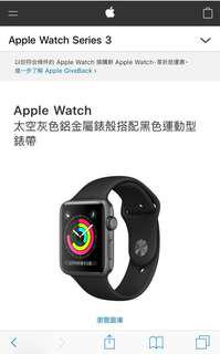 Apple Watch series 3 GPS版本