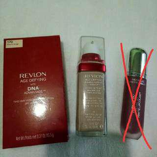 💯 auth revlon bundle