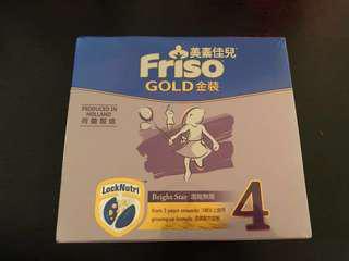 Friso Gold Stage 4 金裝美素佳兒 配方奶粉