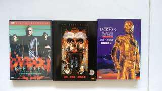 Bee Gees 与 Michael Jackson(DVD)
