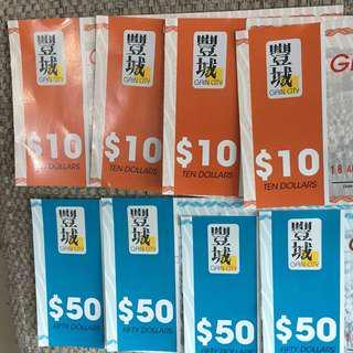 🚚 $240 GAIN CITY GIFT VOUCHERS
