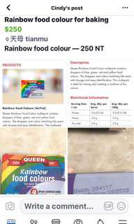 🚚 Rainbow food colour icing