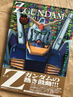 Mobile Suit Z Gundam Part 1