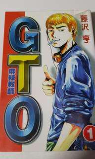 GTO comics