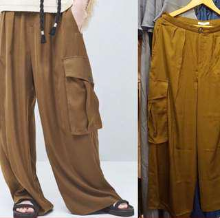MNG Silky cargo pant